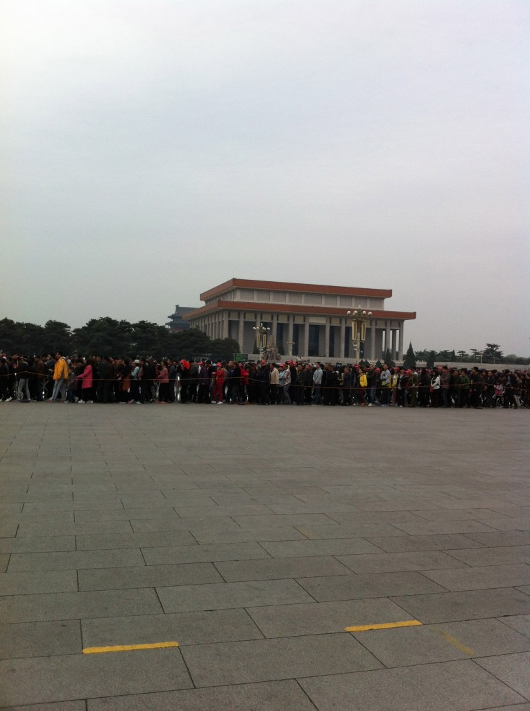 more of the hugh line waiting to see Mao's body