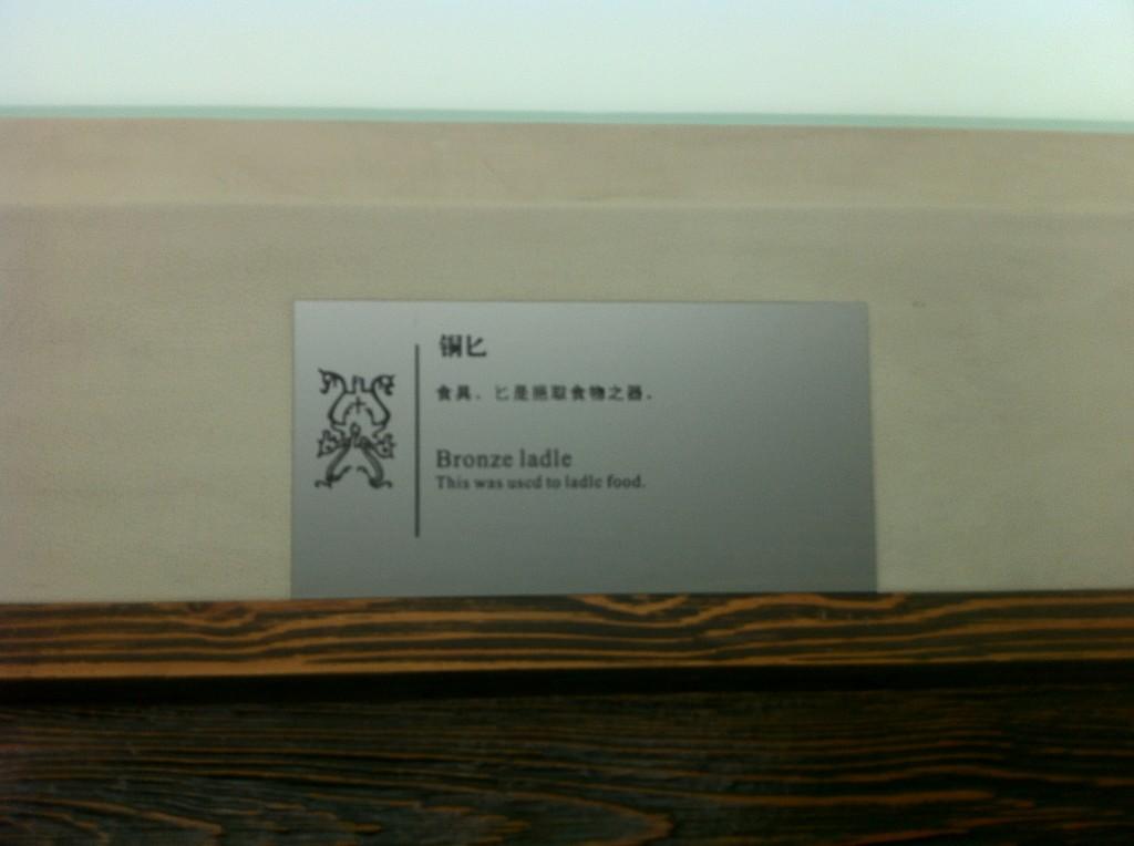IMG_0910