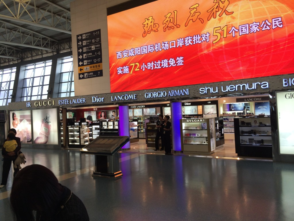 Either Xi'an or Chongqing airport