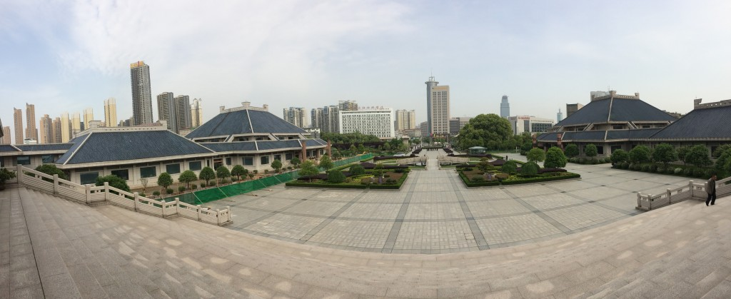 Panorama of Wuhan from museum steps